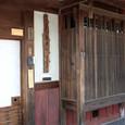 2009.01.19up  Honkatata/本堅田155