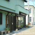 2009.01.26up  Honkatata/本堅田160