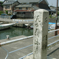 2008.07.22up Honkatata/本堅田075