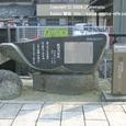 2008.07.25up Honkatata/本堅田078