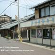 2008.07.26up Honkatata/本堅田080