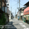 2008.08.02up Honkatata/本堅田085
