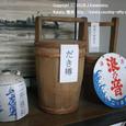 2008.08.18up Honkatata/本堅田096