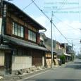 2008.08.22up Honkatata/本堅田098