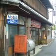 2008.08.25up Honkatata/本堅田101