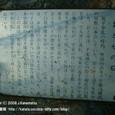 2008.10.22up Honkatata/本堅田122