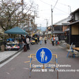 2009.10.26up Honkatata/本堅田198