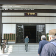2008.05.11up Honkatata/本堅田048