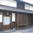 2008.11.29up  Honkatata/本堅田128