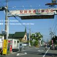 2008.12.25up  Honkatata/本堅田140