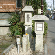 2008.12.31up  Honkatata/本堅田143