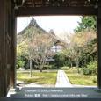 2008.04.17up Honkatata/本堅田042