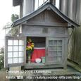 2008.02.23up  Honkatata/本堅田023
