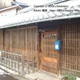 2008.02.28up Honkatata/本堅田026