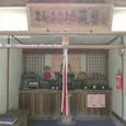 2008.05.30up Honkatata/本堅田052