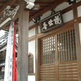 2008.01.30公開 Honkatata/本堅田007