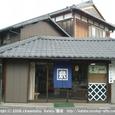 2008.01.31 2009.01.20公開 Honkatata/本堅田008