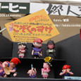 2009.10.27up Honkatata/本堅田199