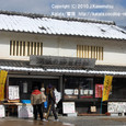 2010.02.18up Honkatata/本堅田226