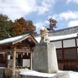 2010.02.20up Honkatata/本堅田228