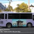 2010.03.07up Honkatata/本堅田232
