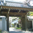 2010.04.02up Honkatata/本堅田240