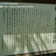2010.04.09up 2011.04.21up Honkatata/本堅田247