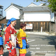 2010.04.26up Honkatata/本堅田275