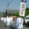 2010.04.30up Honkatata/本堅田282
