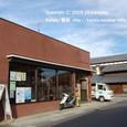 2009.11.17up Honkatata/本堅田209
