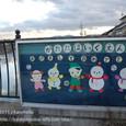 2011.01.01up 2012.01.07up Honkatata/本堅田335