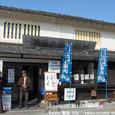 2011.04.09up Honkatata/本堅田374