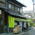 2010.08.25up Honkatata/本堅田312