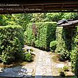 2012.06.12up Honkatata/本堅田477