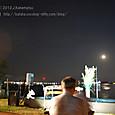 2012.09.14up Honkatata/本堅田493