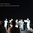 2012.09.14up Honkatata/本堅田494