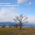 2013.01.31up Imakatata/今堅田136