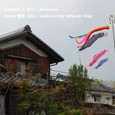 2011.05.05up Imakatata/今堅田 123
