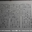 07-1 滋賀里(3-1) 百穴古墳群(ひゃっけつ こふんぐん)