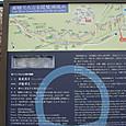 43-2 琵琶湖疏水(1-2)  案内板1