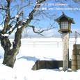21-3 高島市勝野 (1-3) 散策にどうぞ。歴史ロマンあふれる乙女ヶ池