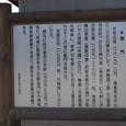 22-3 高島市勝野 (2-3) 織田氏ゆかりの城下町(総門と路地)