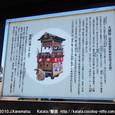 24-3 高島市勝野 (4-3) 造り酒屋、曳山の蔵、町割用水路の残る町並み