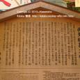 2010.12.30up<br/>京都・年の瀬の風景(1-1)~伏見稲荷