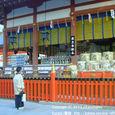 2010.12.30up<br/>京都・年の瀬の風景(1-5)~伏見稲荷