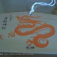 2010.12.31up<br/>京都・年の瀬の風景(2-5)~貴船