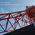 2011.08.14up<br/>2010年夏、東京にて(03-1) 青空の下、真下からみた東京タワー