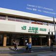 2011.08.20up<br/>2010年夏、東京にて(06-5) JR上野駅・公園口にて