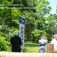献饌供御人行列(15) 堅田の向こうは京都・大原、そして・・・下鴨神社です
