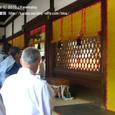 献饌供御人行列(24) 京都・下鴨神社にて 献饌の神事始まる (2)